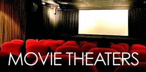 神戸の映画館