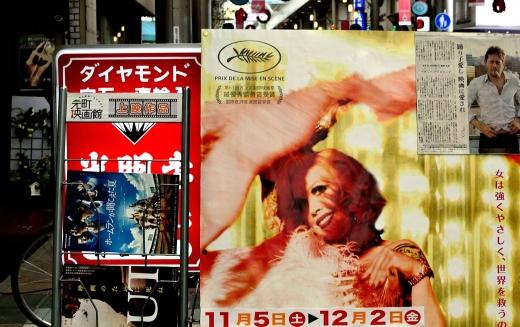 元町商店街四丁目元町映画館前「さすらいの女神たち」看板
